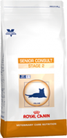 RC VCN Senior Consult Stage 2